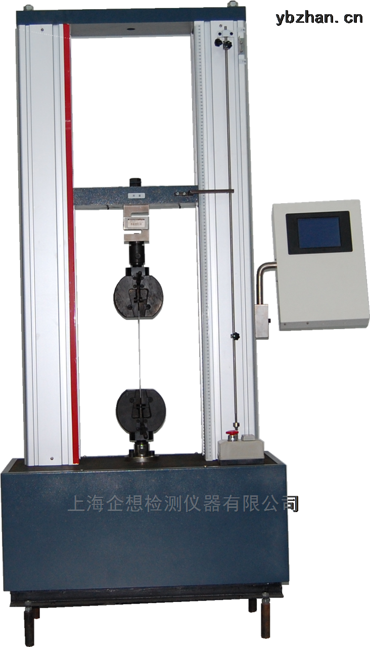 上海企想電子拉伸試驗機