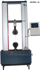 铝棒剪切强度试验仪