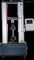 高分子材料万能试验机