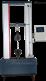 焊縫拉伸試驗機