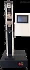 复合膜拉伸试验机