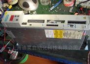 西门子6SE70驱动器起动报F020维修