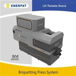 节能省电铁屑压块机具体优势