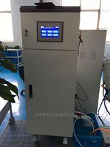 DCSG-2099多参数水质分析仪