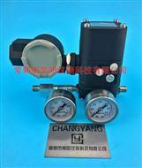 EPC-1170电气转换器