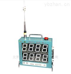 QT04-CD4X-懸掛式多參數氣體測定器 空氣質量檢測儀