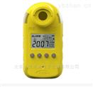 矿用氢气测定器 空气质量检测仪