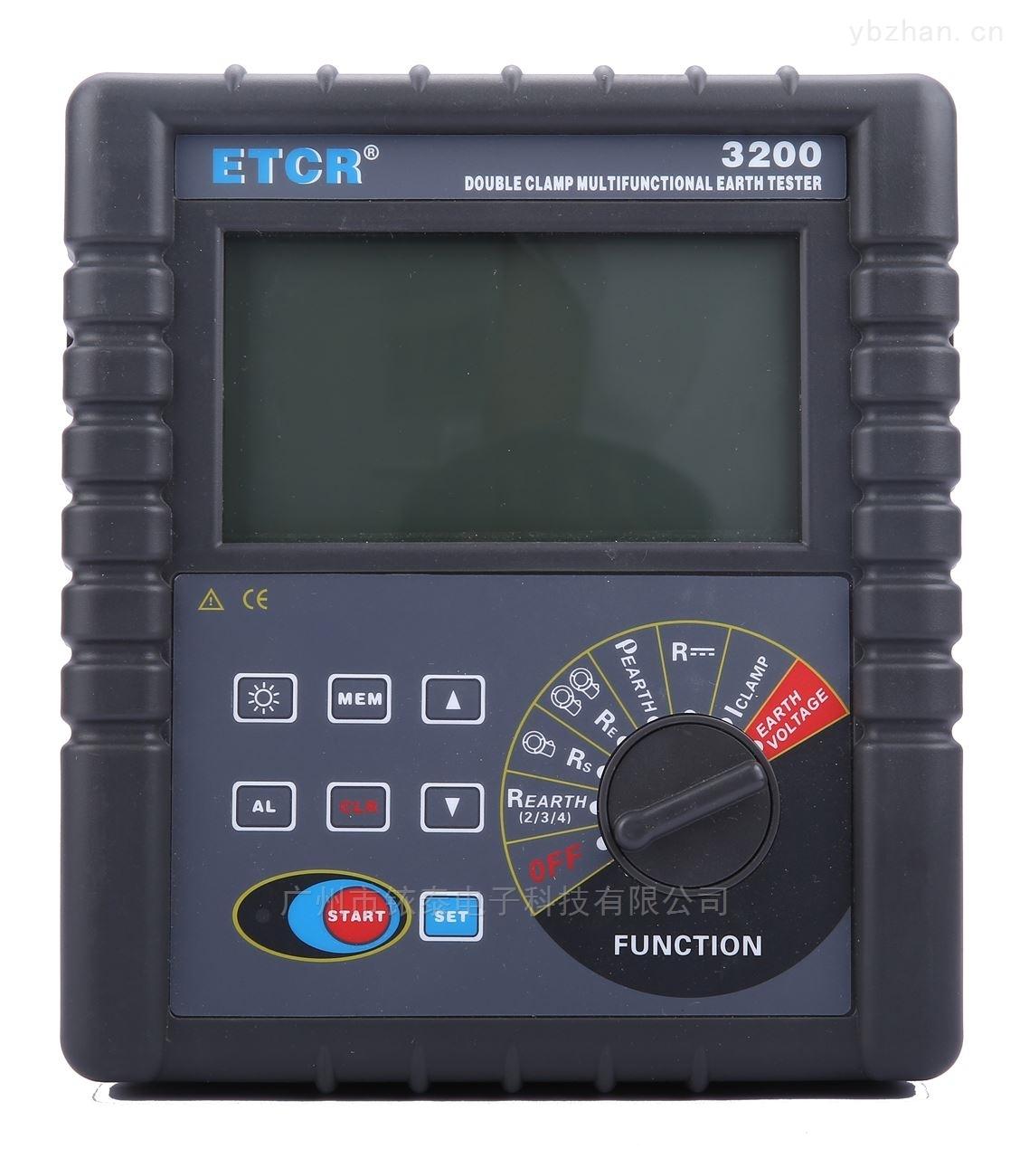 双钳法测量接地电阻