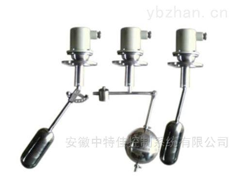 UQKB-03防爆型浮球液位控制器