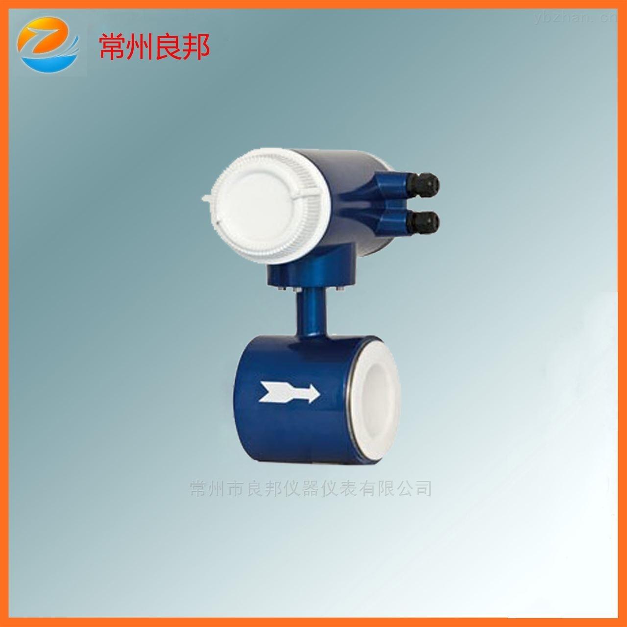 LDG-200/CH-插入式分體電磁流量計廠家報價