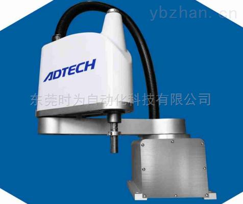HR5215-众为兴四轴工业机器人HR5215
