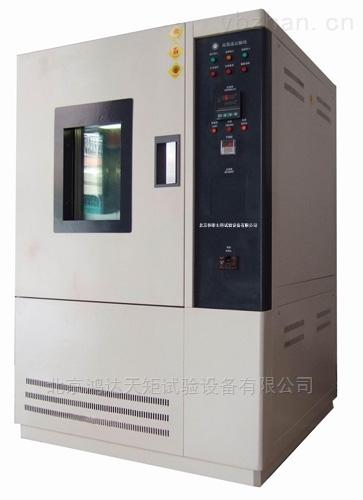 GDW-225-杭州高低温试验设备