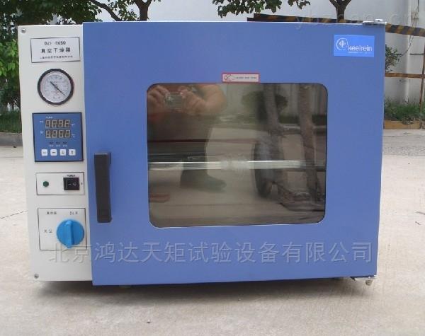 DZF-6050-真空干燥箱