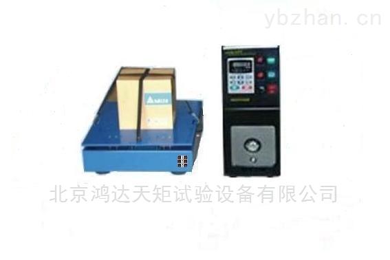HT-HW-北京水平振動試驗機廠家直銷