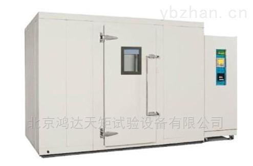 HD-SYS-步入式环境试验室类型