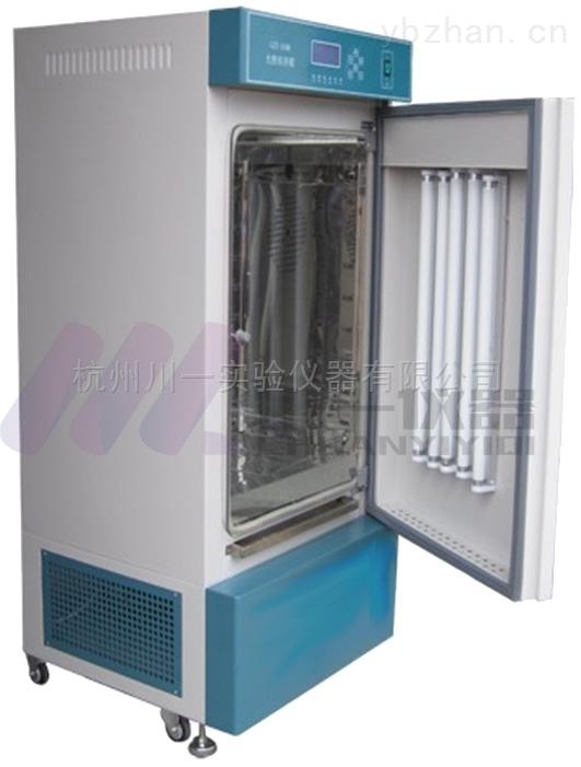 智能光照培養箱PGX-80A四層150/350升低溫