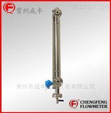 UHC-517C带保温夹套型磁翻板液位计,可带远传