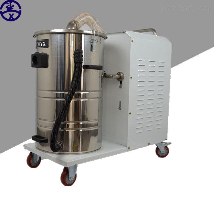 DL-4000车间清洁移动式吸尘器
