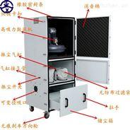 MCJC-2200砂轮机打磨吸尘器