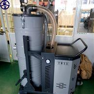 SH-3000重型工业?#39029;?#21560;尘器