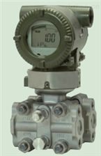 横河EJA120E微差压变送器