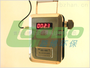 LB-GCG1000在線式粉塵濃度監測儀