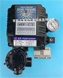 CY1000R角行程阀门定位器,旋塞控制阀