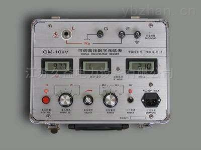 高精度測量儀防雷測試接地電阻測試儀