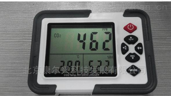 多功能在线便携式二氧化碳气体检测仪