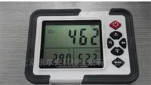 多功能在線便攜式二氧化碳氣體檢測儀