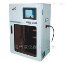 NH3N-2000NH3N-2000在线氨氮分析仪价格