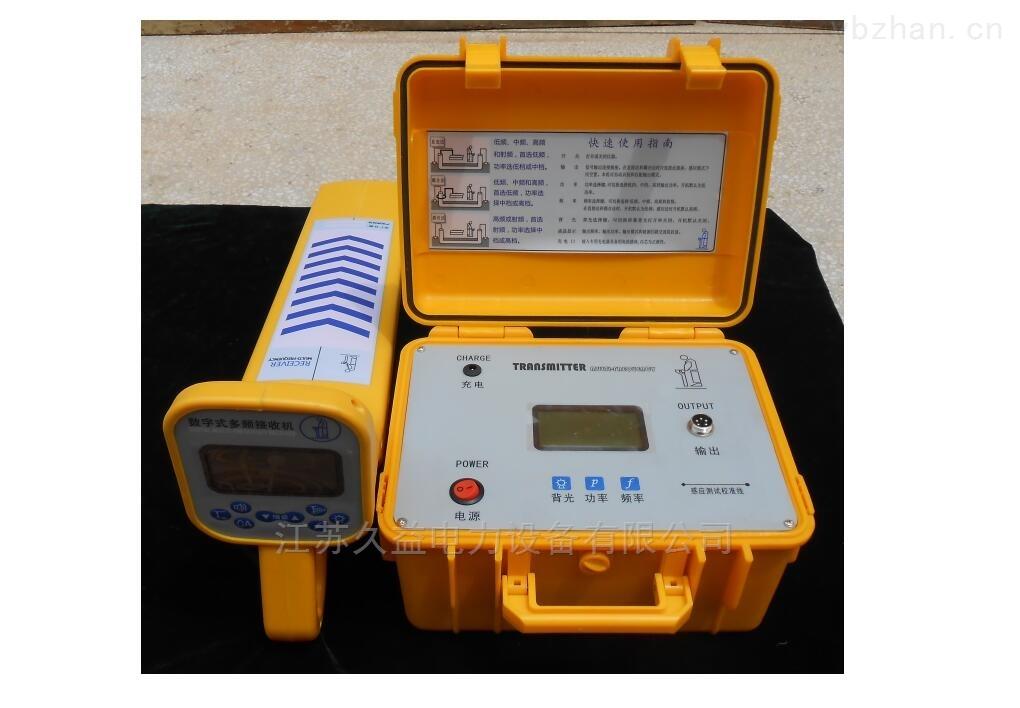 (厂家定做)便携式电缆故障测试仪