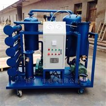 真空高效滤油机 杂质精度达6-8级