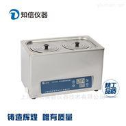 上海知信恒温实验室不锈钢高温水浴锅