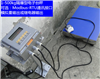 XK3150-EXd2吨隔爆钢瓶电子秤带4-20mA输出报警灯