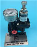 CY403Y小型过滤调压阀,过滤减压器