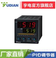 厦门宇电AI-519厦门宇电AI-519型人工智能温控器调节器