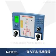 高压液晶显示智能操控装置LNF301领菲LINFEE