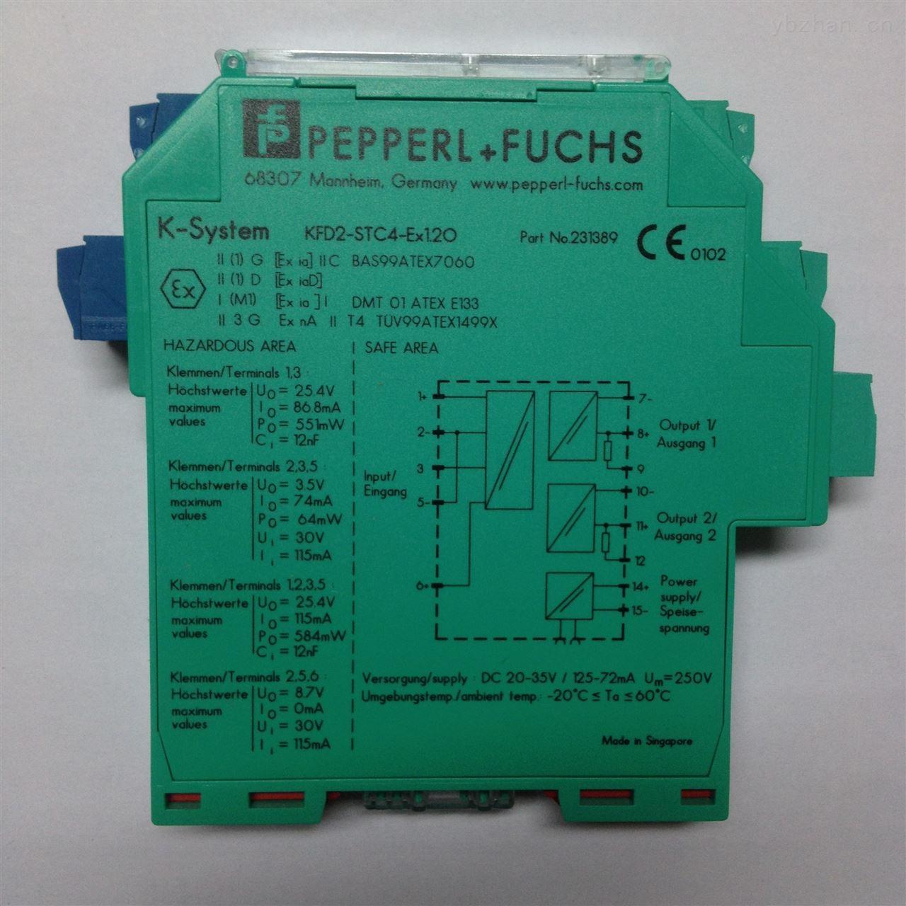 倍加福KFD2-VR-Ex1.18电压中继安全栅