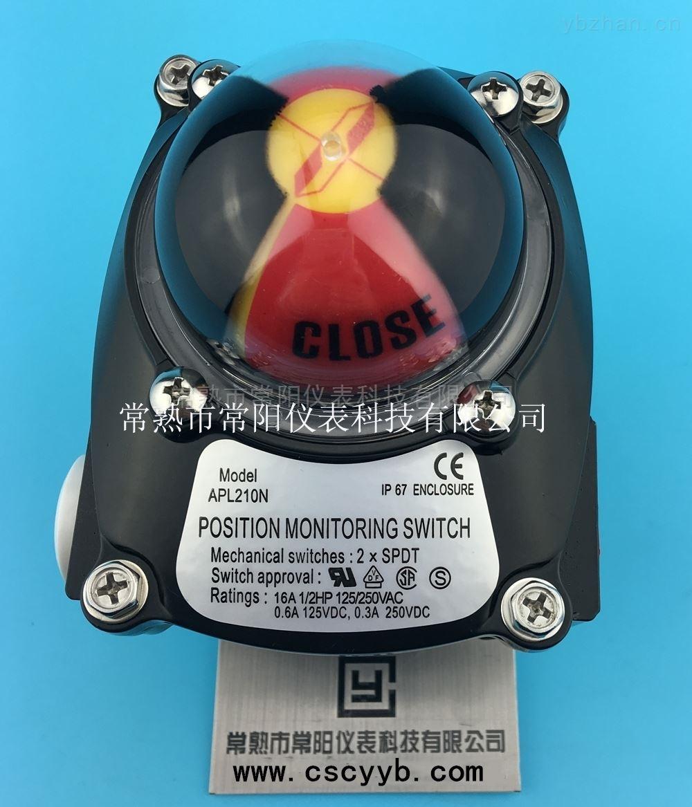 APL-210N-机械式限位开关,阀门控制开关箱