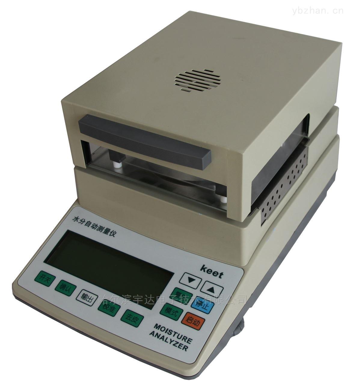 哈爾濱MS-100顏料自動水分測定儀顏料水份測定儀
