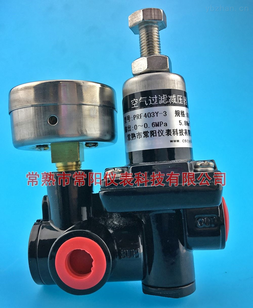 PRF403空气过滤减压器