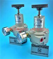 KZ03過濾減壓閥,調壓過濾器