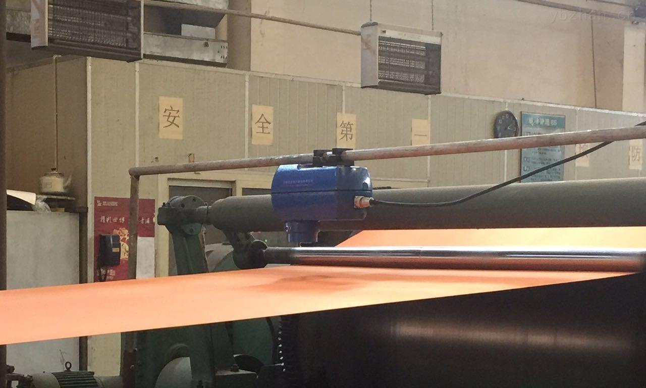 SH-8B-在線近紅外水分測定儀