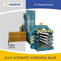 HBA100-110110半自动卧式打包机