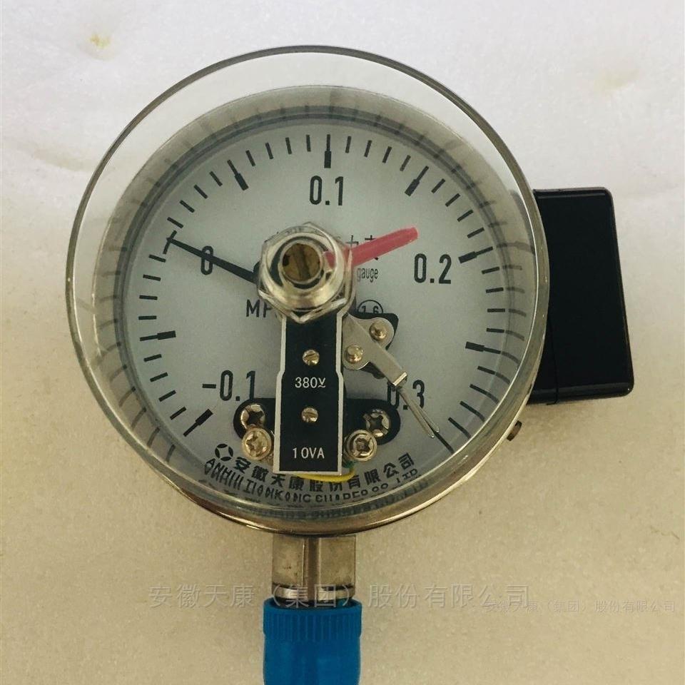 电接点压力表厂家