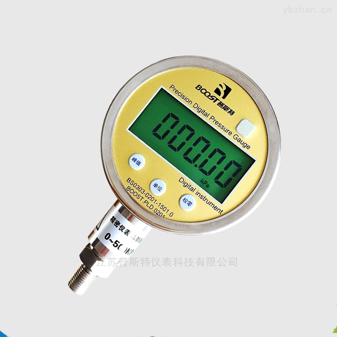 BOOST. PLD.0201-數字顯示壓力表