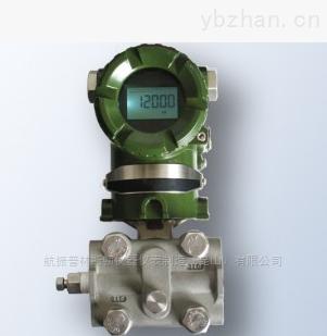 HY-EJA智能壓力/差壓變送器