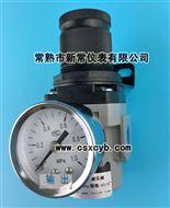 调压器AR2000-02,AR3000-02减压阀,AR3000-03仪表风减压器,AR4000-0