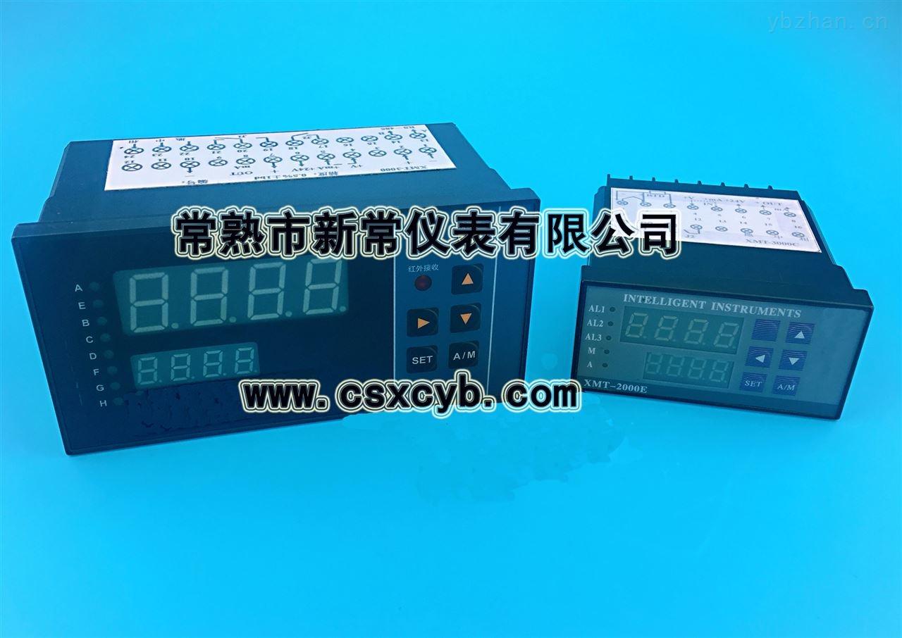 XMT-2800智能温度控制器
